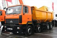 4-axles MAZ with semicircular section of dump body