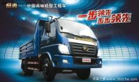 Another Chinese medium duty truck