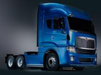 Fenatran: International will show new truck at the exhibition in Brazil