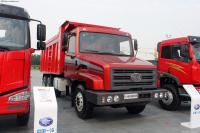 Bonneted FAW dump truck with fiberglass cab