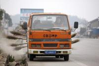 Very unusual sweeping vehicle was seen in China