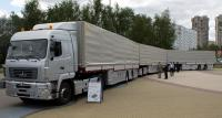 BAMAP 2012: The second version of multi-tier road train MAZ