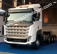 BMC will soon presents a new highway truck with an attractive appearance