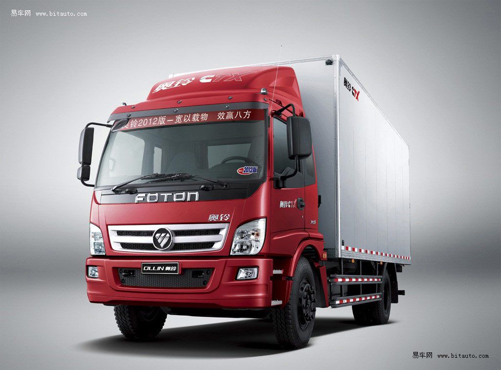 Foton Ollin Ctx Commercial Vehicles Trucksplanet