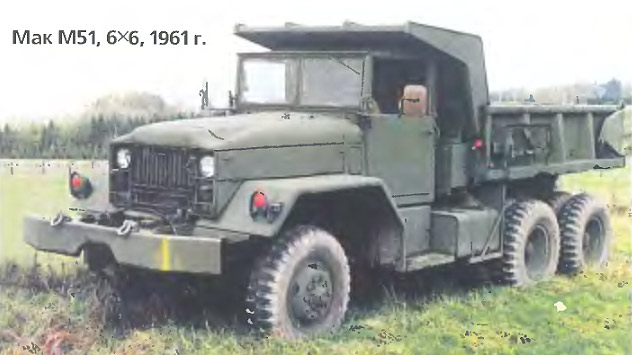 Mack M54 (Military vehicles) - Trucksplanet