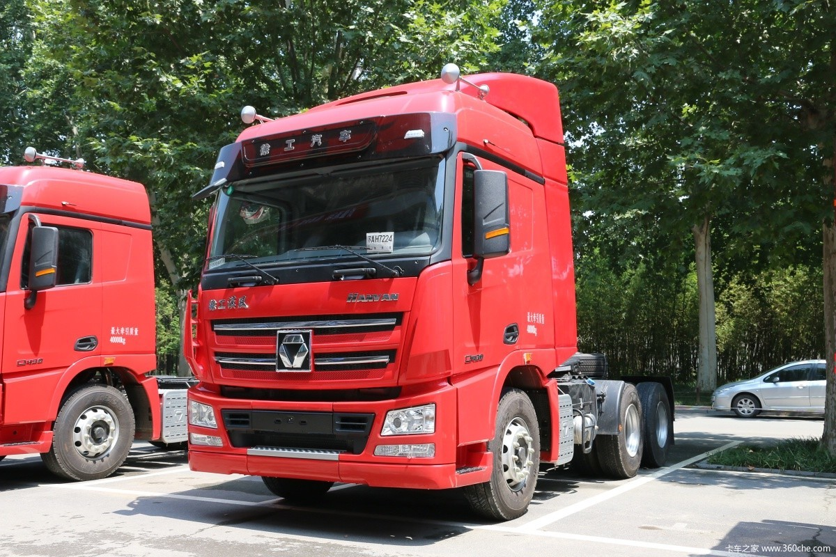 XCMG Hanvan (Commercial vehicles) - Trucksplanet