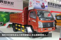 Dongfeng Rio Tinto - the new medium-duty truck