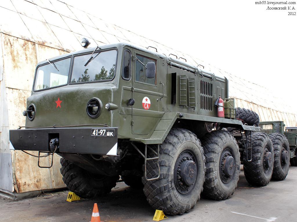 Used Semi Trailers >> MAZ 537 (Military vehicles) - Trucksplanet